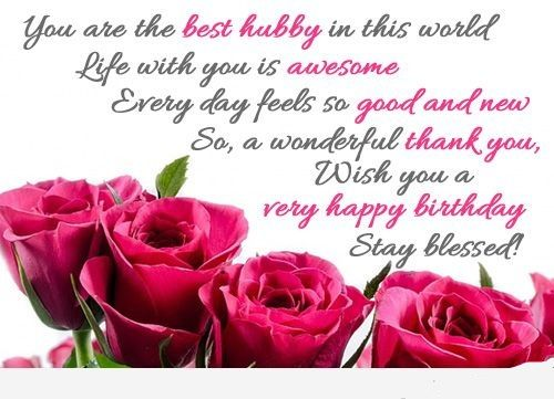 Pin by shaheen shafique on happy birthday images pinterest happy happy birthday quotes for husband and wonderful wishes massages and love for husband wishes quotes bookmarktalkfo Image collections