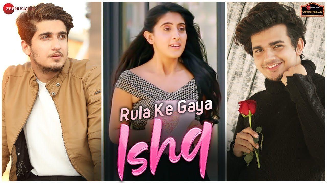 Rula Ke Gaya Ishq Lyrics Stebin Ben Kumaar Stebin Ben Lyrics Latest Hindi Songs Lyrics English Panjabi So In 2020 Song Hindi Free Song Lyrics New Hindi Songs