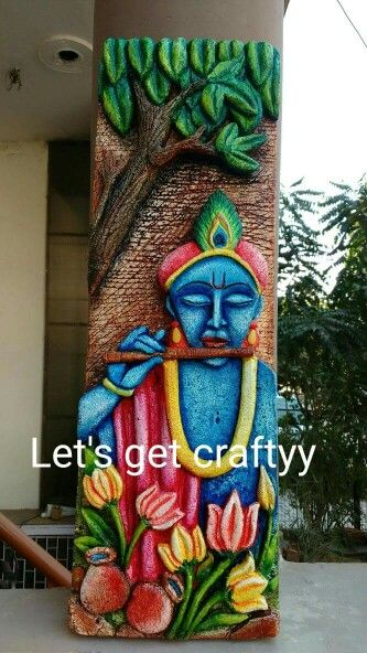 Pin by raghuvanshi on carving pinterest clay for 3d mural art in india