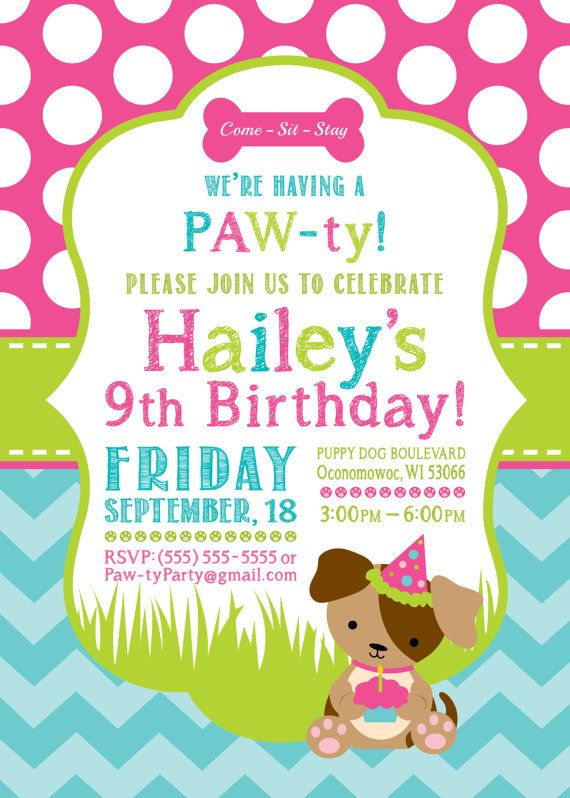 Puppy Birthday Party Invitation Dog By TrishaFayDesigns
