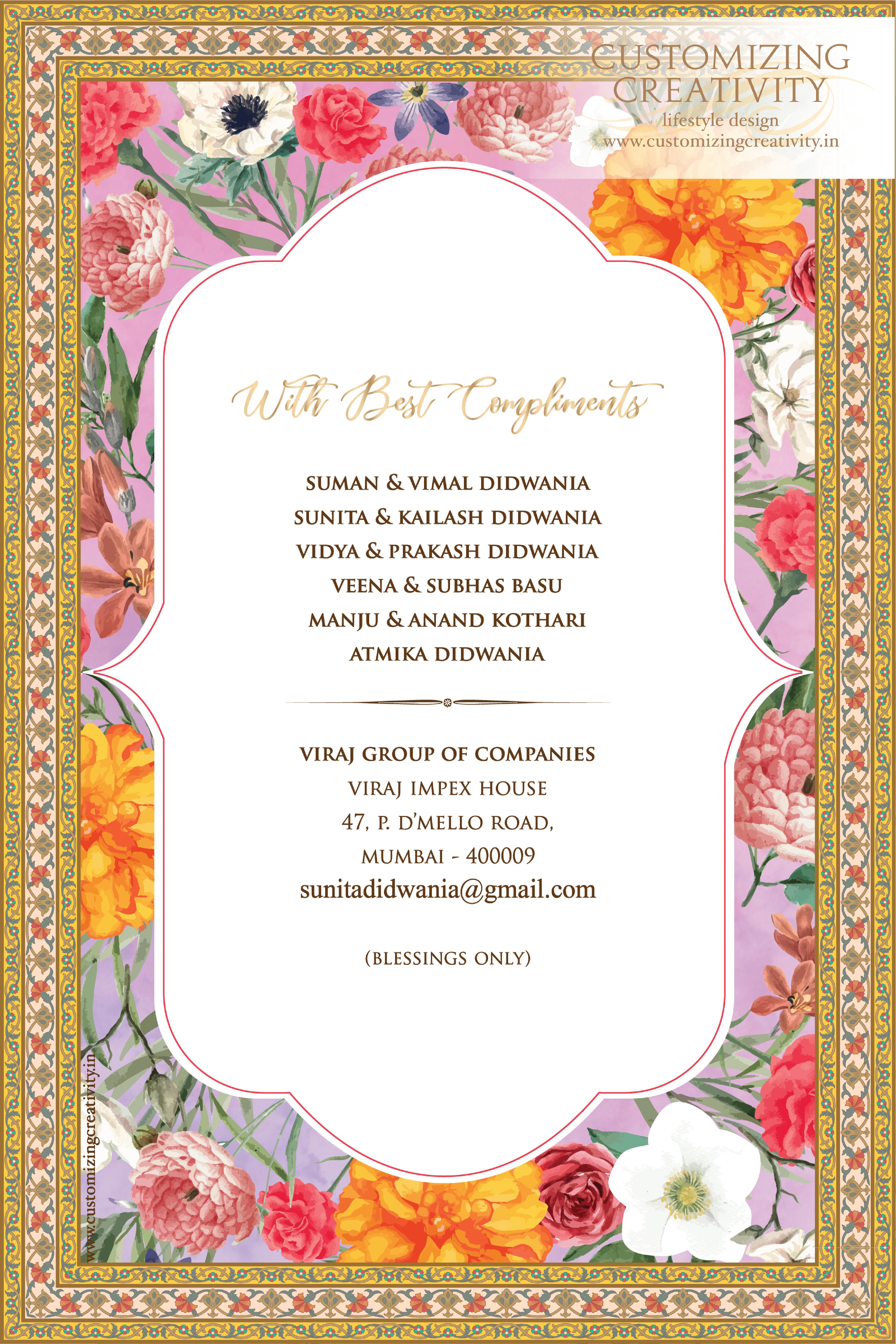 Digital Invites Evite Designs Eversion E Vite E Cards Invites Invitation Cards Wedding Invit Simple Wedding Cards Wedding Invitation Video Wedding Cards