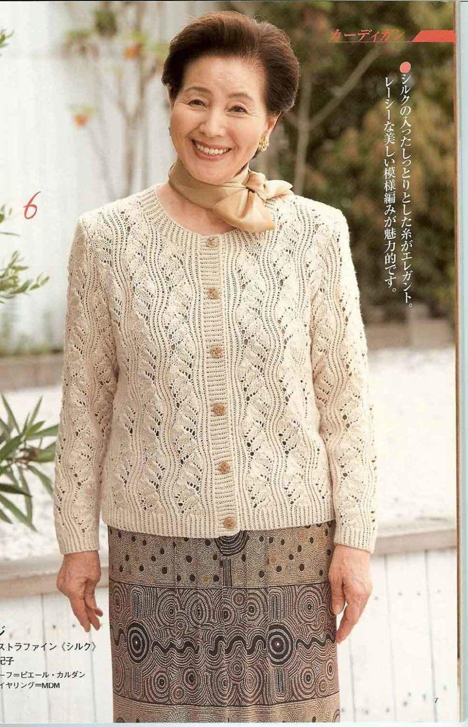 Вязание крючком женский пиджак