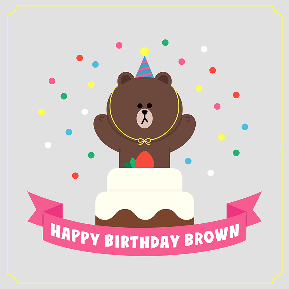 8 Aug Happy BDay Brown!