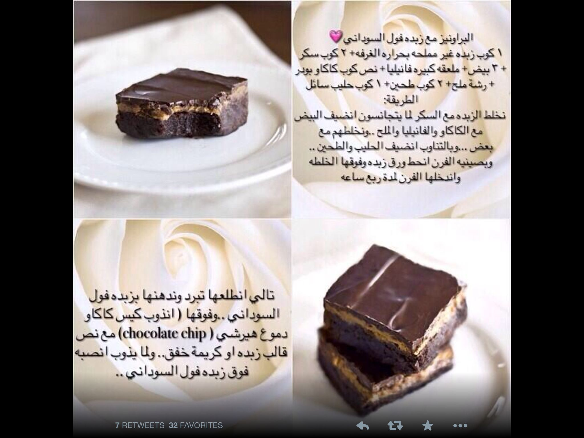 Pin By Roon Adel On Sweet Desserts Sweet Chocolate