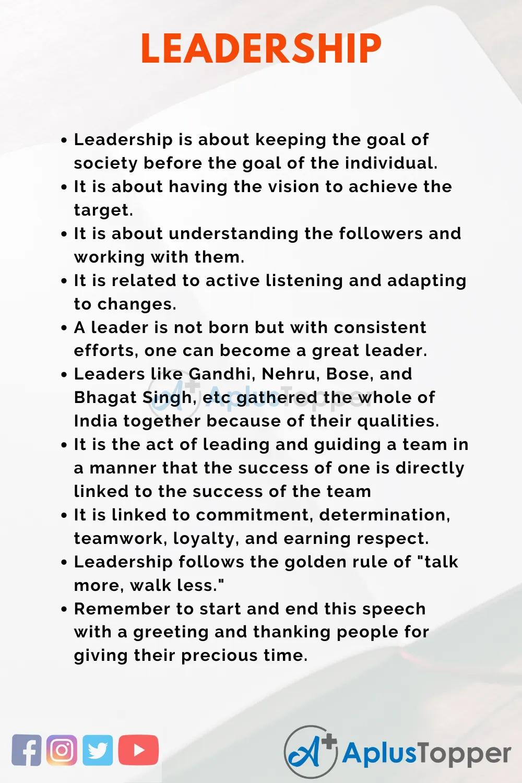 Speechonleadership Leadershipspeech Aplustopper Leadership What I Speech Essay On Trait Of A Good Leader