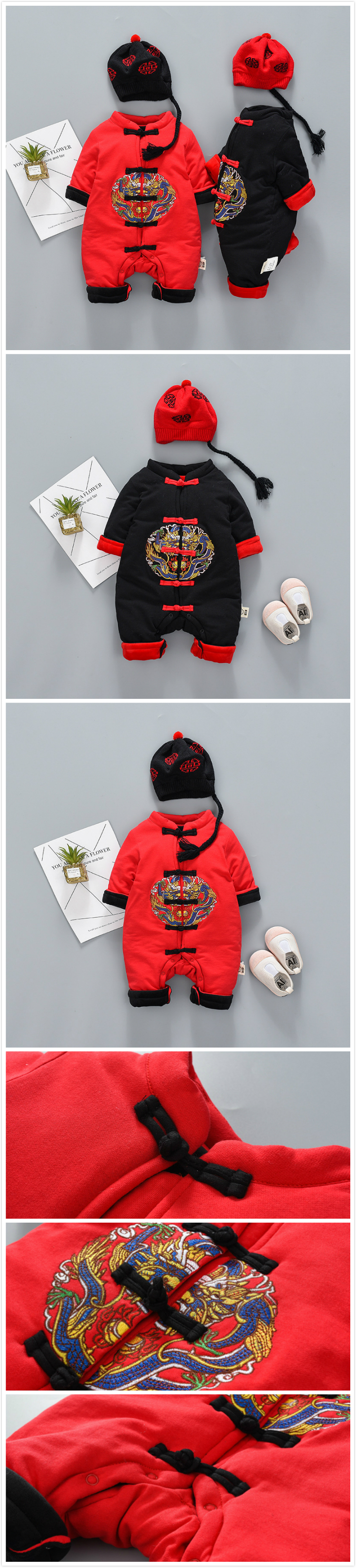 2 Color Chinese Style Baby Winter Warm Romper & Hat Set