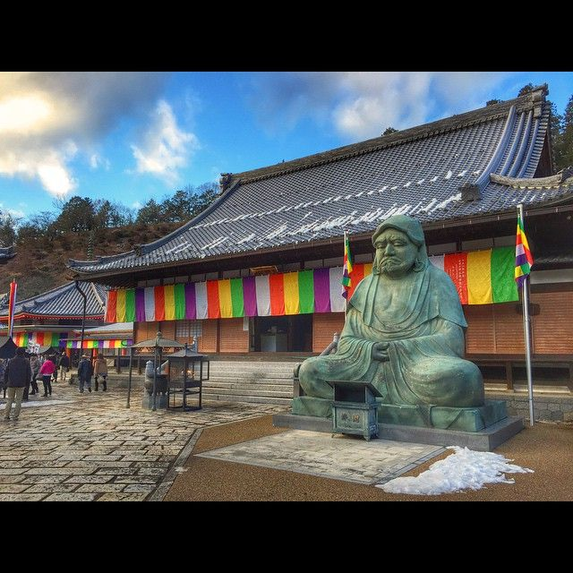 Dairyū-ji (大龍寺) is a Buddhist temple of the Rinzai school located in Gifu, Gifu Prefecture, Japan. It is one of the Mino Thirty-three Kannon. It is located near the Takatomi-chō area of Yamagata, so it is also sometimes referred to as Takatomi Dairyū-ji (高富大龍寺). Also, it has an annual festival at which darumaare burned, giving it another nickname, Daruma Kannon (だるま観音). The temple has strong ties to both the Toki clanand Inaba Ittetsu.