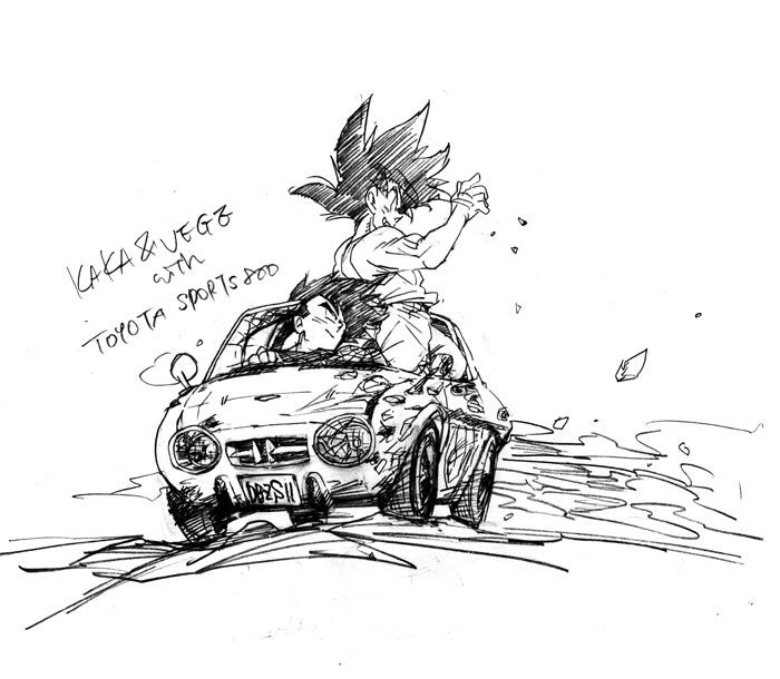 dbz goku and vegeta driving notice which one is driving the one that managed to get a driving license lol filler stupidity
