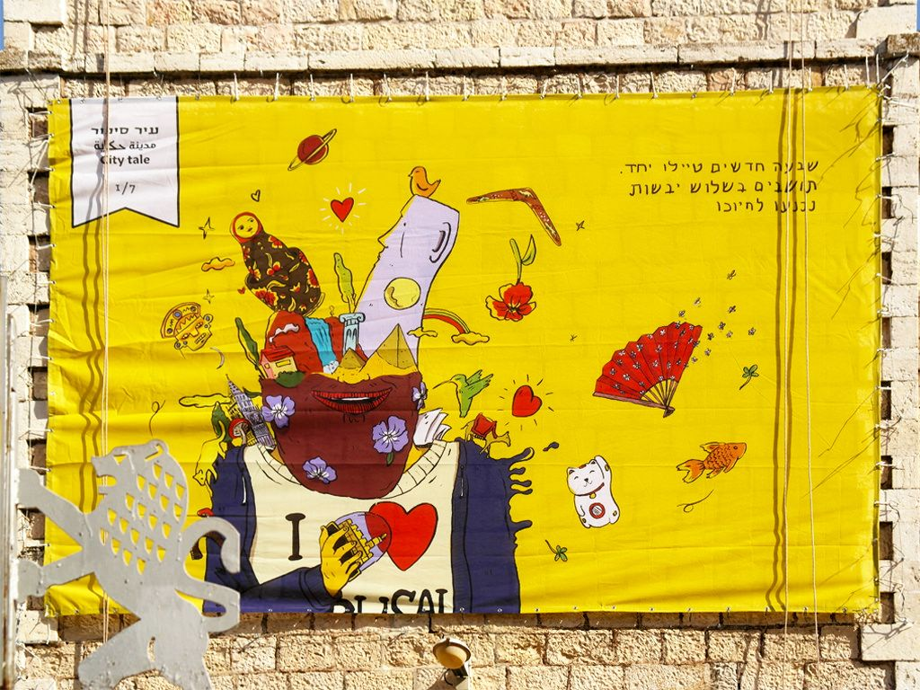 jerusalem-SAM_3280 | Jerusalem israel, Jerusalem and Israel