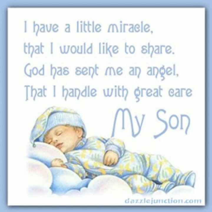 I Love My Son Quote Pinterest Baby Sons And I Love My Son