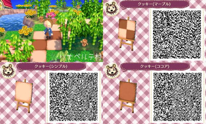 A collection of cute qr codes cute pinterest for Carrelage kitsch animal crossing new leaf