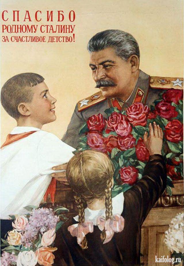 Конопля советский плакат как готовить план из конопли