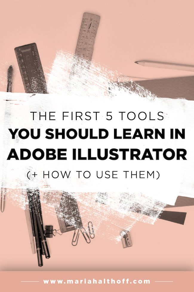 I know that Illustrator (along with any of the professional design programs, for that matter) can feel super overwhelming when you open it for the first time. I've totally been there when I first taught myself, so I completely understand the feeling. However, from my experience, it's easiest to learn the program by figuring out one tool at a time. To help you get started, I'm going to walk you through five tools I think you should learn first when teaching yourself Adobe Illustrator.