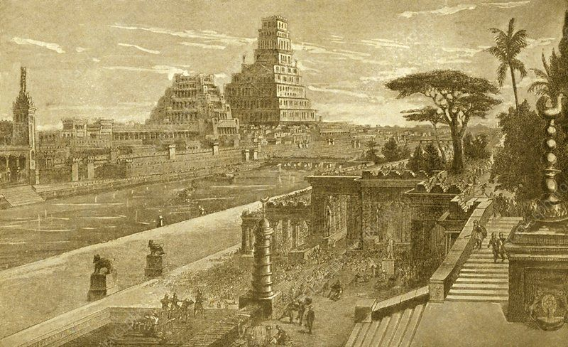 Ancient Babylon, artwork - Stock Image - C015/5778 - Science Photo ...