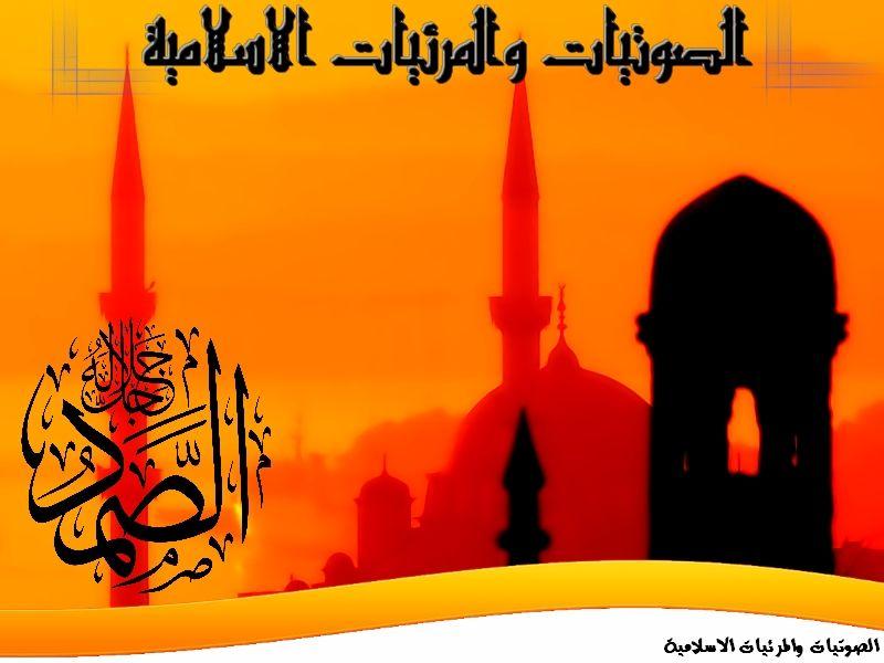 الإيمان يمان والحكمة يمانية Mp3 للشيخ صالح بن محمد آل طالب 14 جماد الآخرة 1436