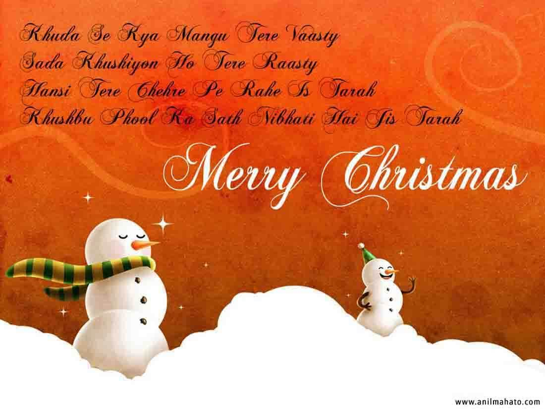 Merry Christmas Wishes SMS Messages Status In Hindi English Tamil ...