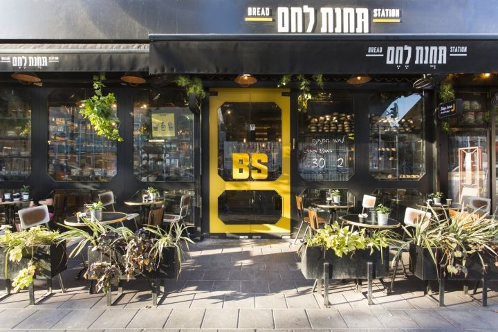 Bread station store by dana shaked ramat gan israel