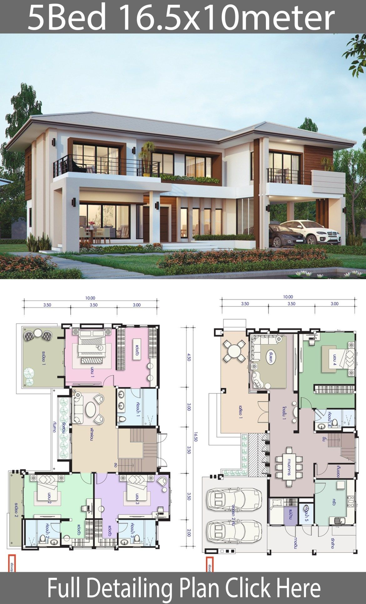 House design plan 16.5x10m with 5 bedrooms | Plan maison ...