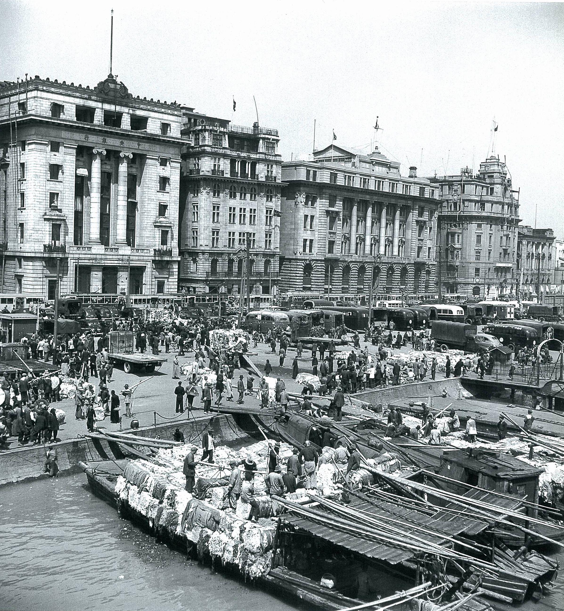 1940 S Shanghai Shanghai Old Shanghai Shanghai Bund
