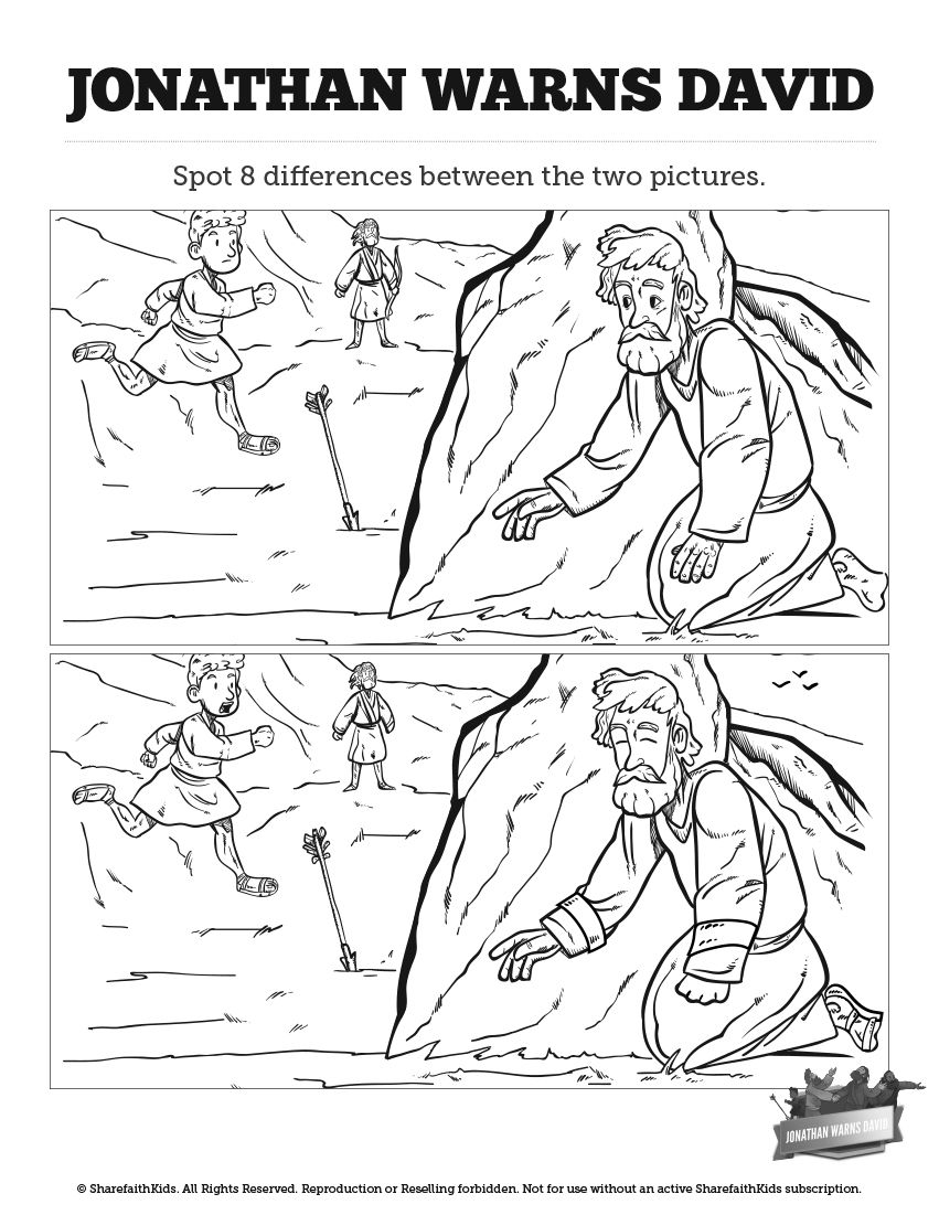 1 Samuel 20 David And Jonathan Kids Spot The Difference Can Your Between These Two Illustrations