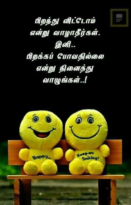 Suganthi K P Sugraj Picture Quotes Quotes Life Quotes