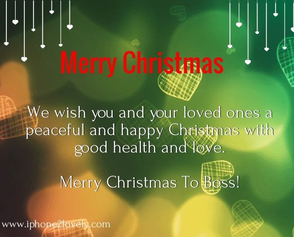Merry Christmas Messages For Boss 2016 | Merry Christmas ...