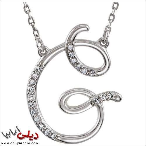 صور حرف G اجمل و احلى صور خلفيات بطاقات رمزيات حرف G بالنار مزخرف فى قلب رو Sterling Silver Pendants Sterling Silver Necklace Pendants Initial Pendant Necklace