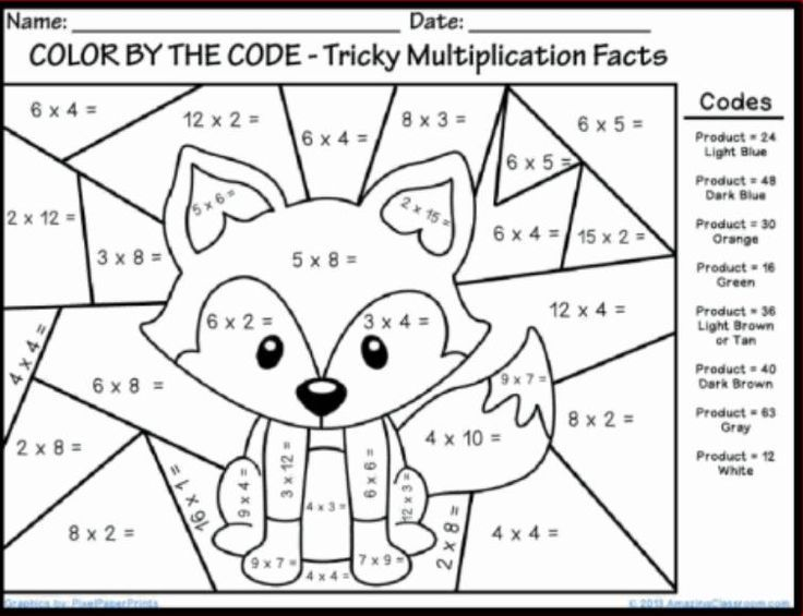 multiplication easy coloring pages - photo#20