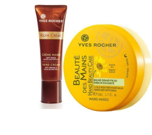 Yves Rocher France Riche Creme Hand Cream Antiwrinkle