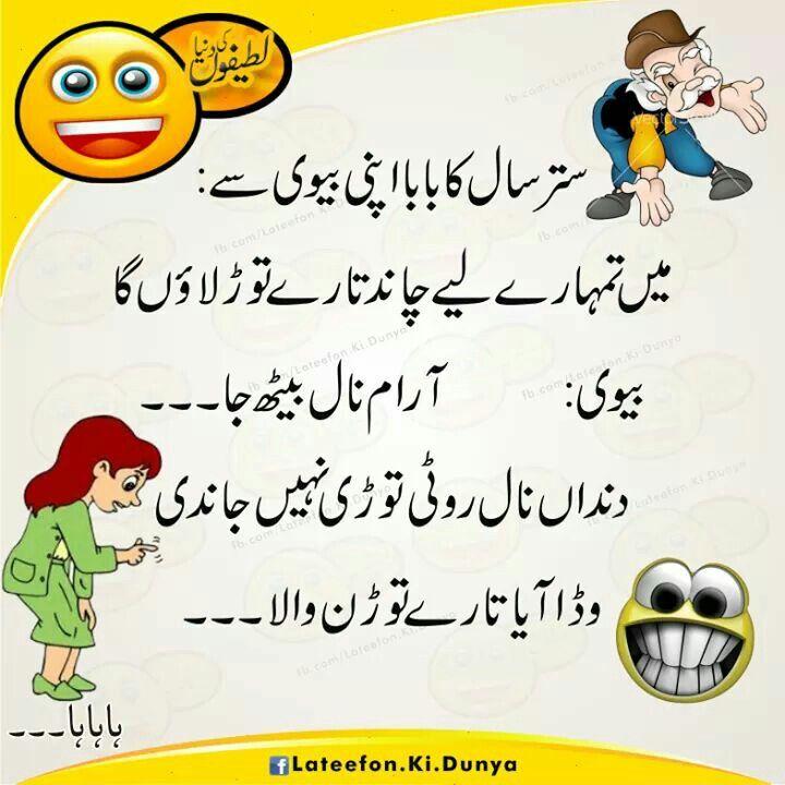 Pin By Dreaming Boy On Funny Very Funny Jokes Funny Texts Jokes Some Funny Jokes