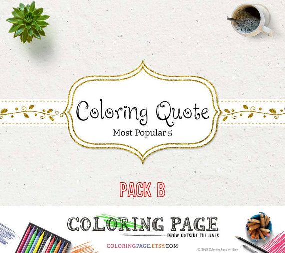 Printable Adult Coloring Pages Instant Download Quote Anti Stress Zen Book Print And Color Pack B