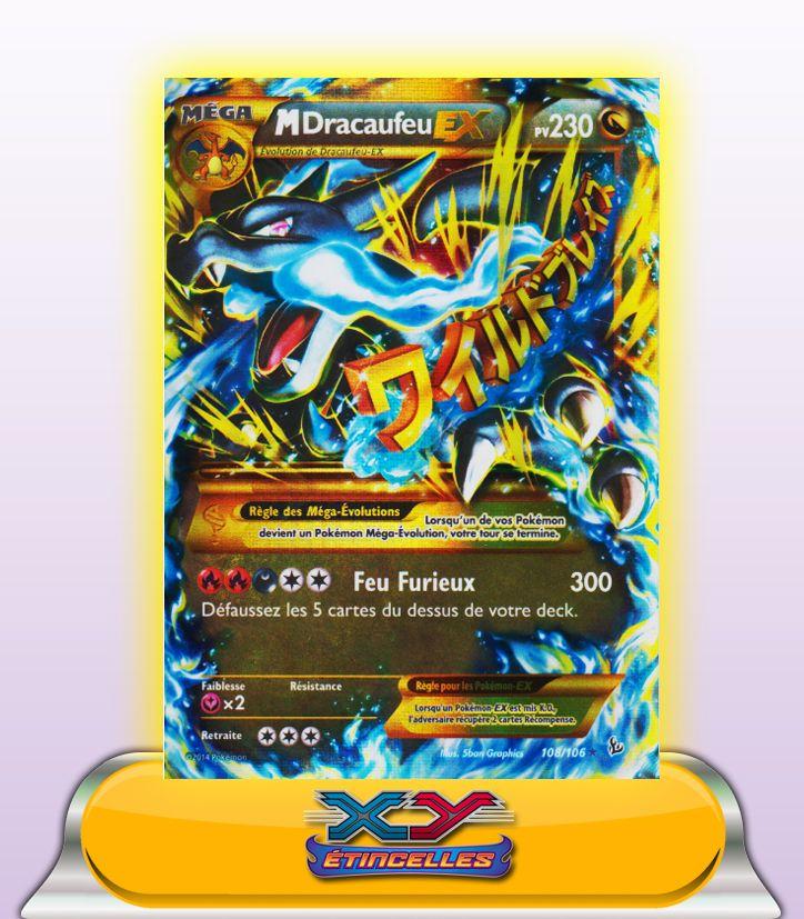 Mega Dracaufeu X Ex Secrete 230pv 108106 Dracaufeu