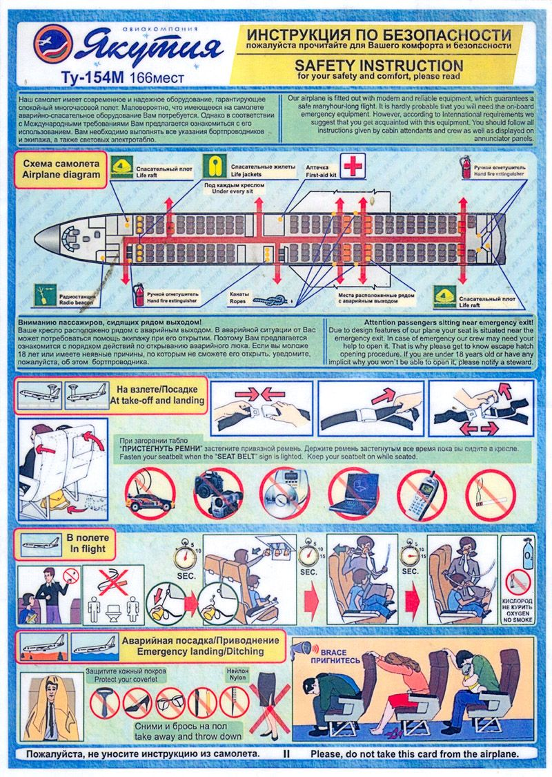 Safety Card Yakutia Airlines Tu