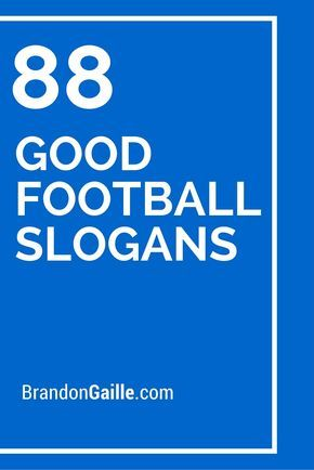88 Good Football Slogans for Posters and Banners Football - foot ball square template
