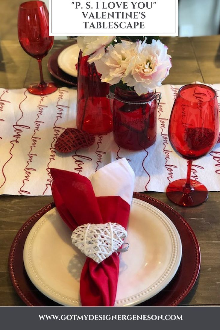 An Easy Valentineu0027s Day Tablescape