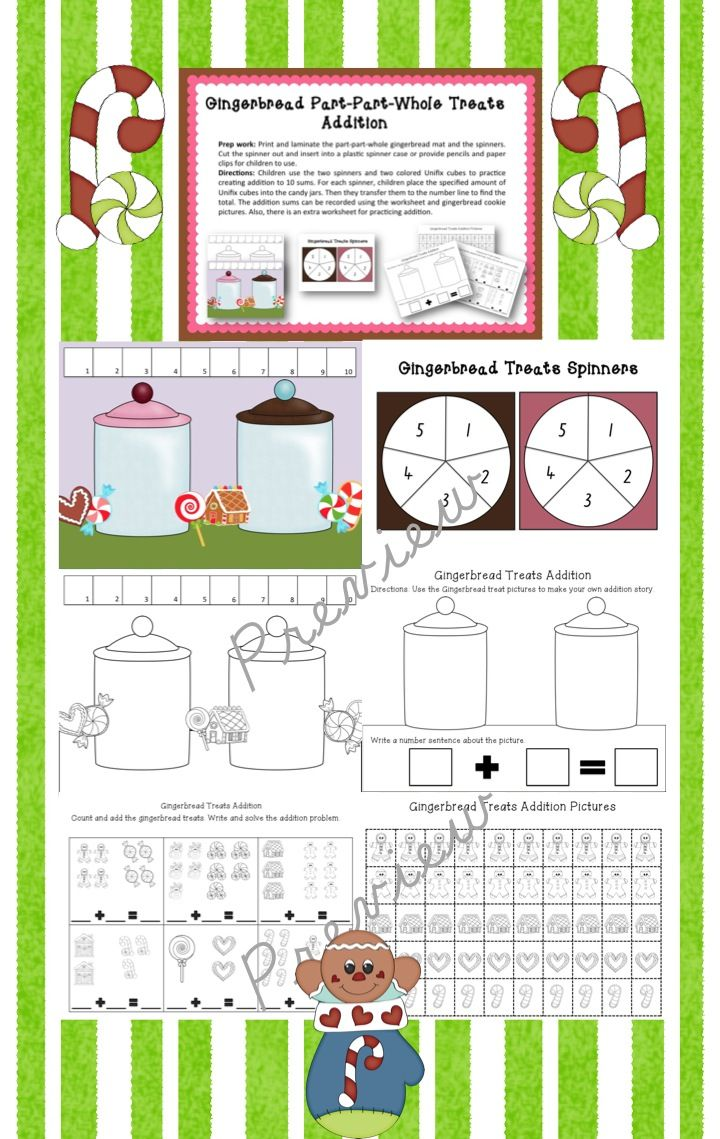 Gingerbread Treats Part-Part-Whole Addition Math Center & Activities >> Part of the Gingerbread Math Centers Bundle