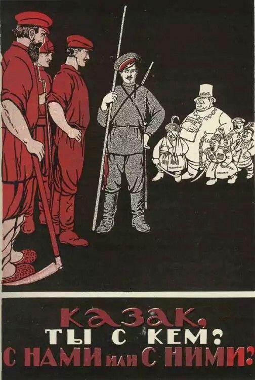 Cossack's Red Propaganda leaflet