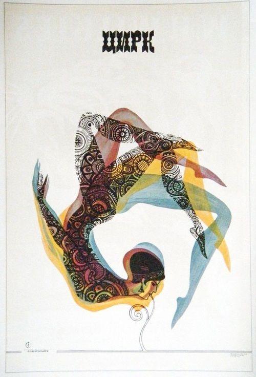 Vintage Soviet Circus Poster, L. Modina.  Repinned by Secret Design Studio, Melbourne.  www.secretdesignstudio.com
