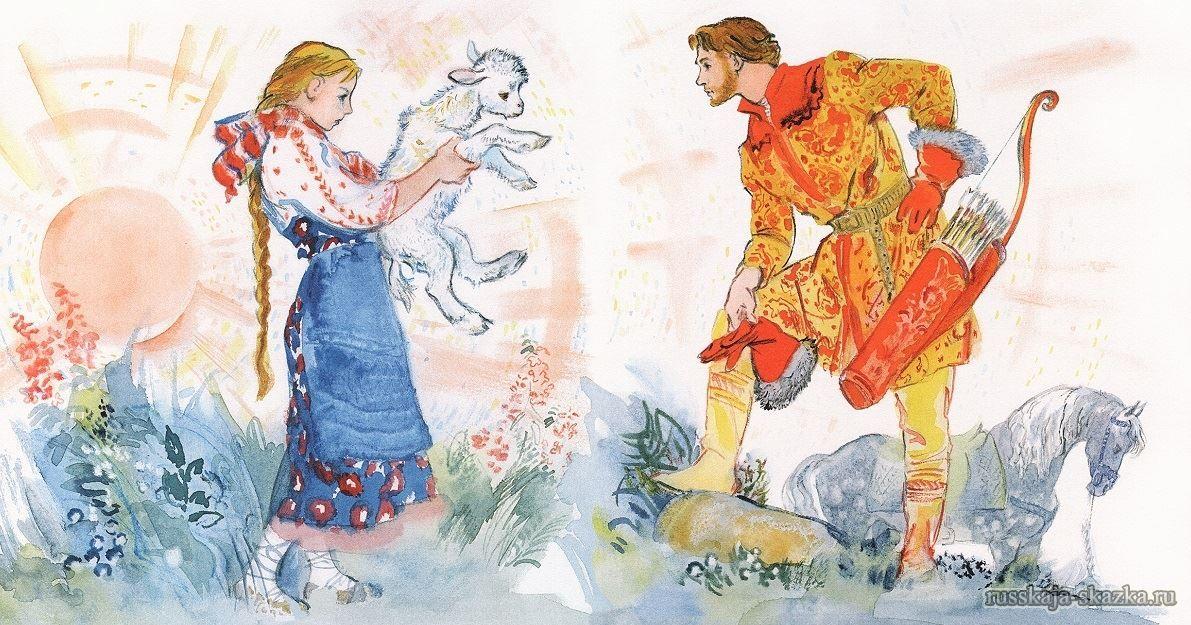 иллюстрации к сказкам сестрица аленушка бугор ареса рассказывает