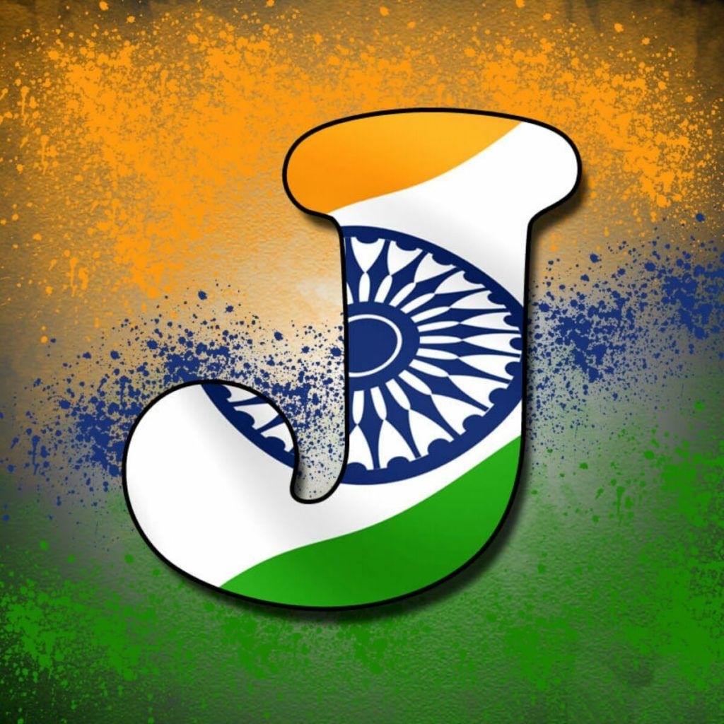 Alphabet Tiranga Image Picture Letters Indian Flag Images Lettering