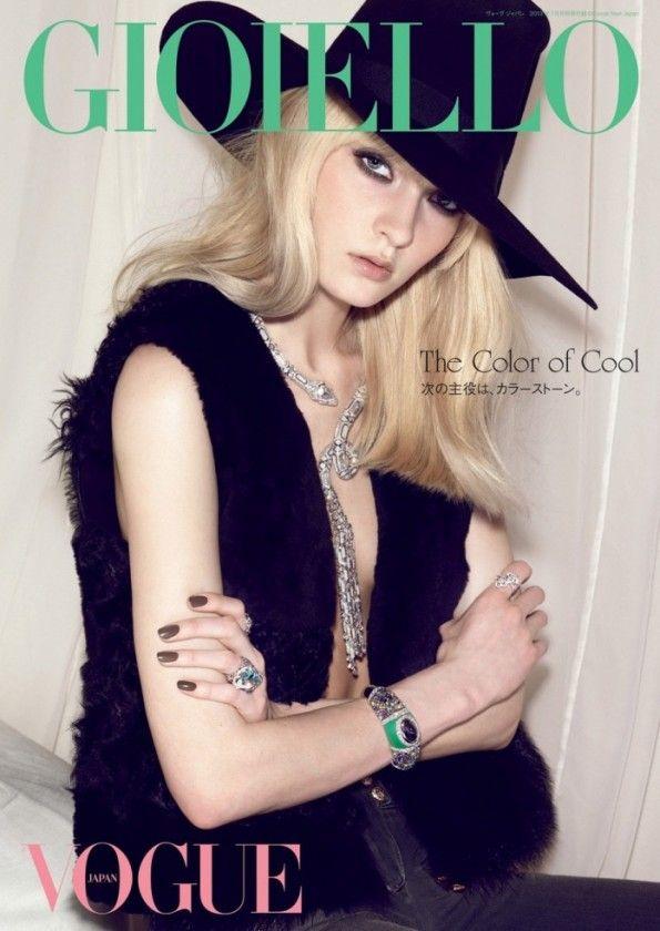 "cool ""She Loves to Rock""| Alexa Yudina para Vogue Gioiello Japão Julho 2013  [Editorial]"