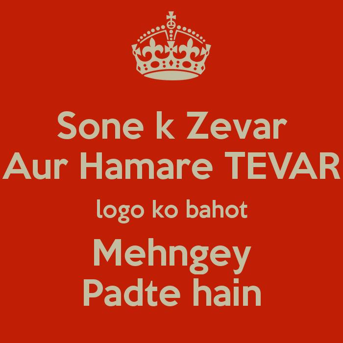 Tevar Attitude Status for Facebook Whatsapp Whatsapp