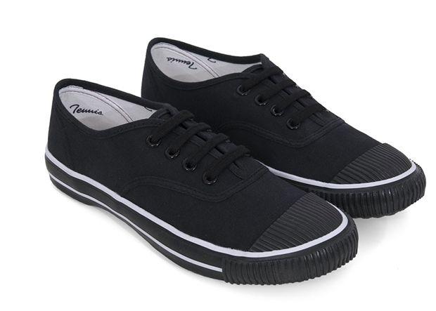 Classic Tennis Shoe