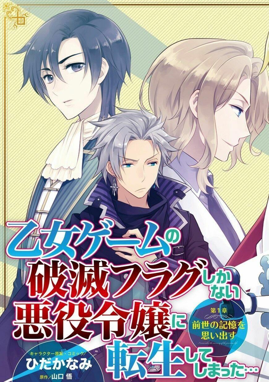 Ghim của HArt trên (j) trong 2020 Manga, Game, Anime