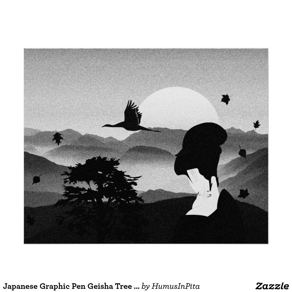 Japanese Graphic Pen Geisha Tree Rising Sun Poster