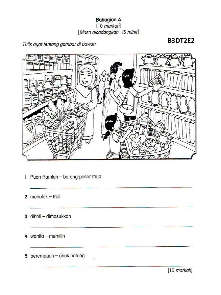 60 Bm Ideas In 2020 Kindergarden Activities Malay Language Letter Worksheets Kindergarten