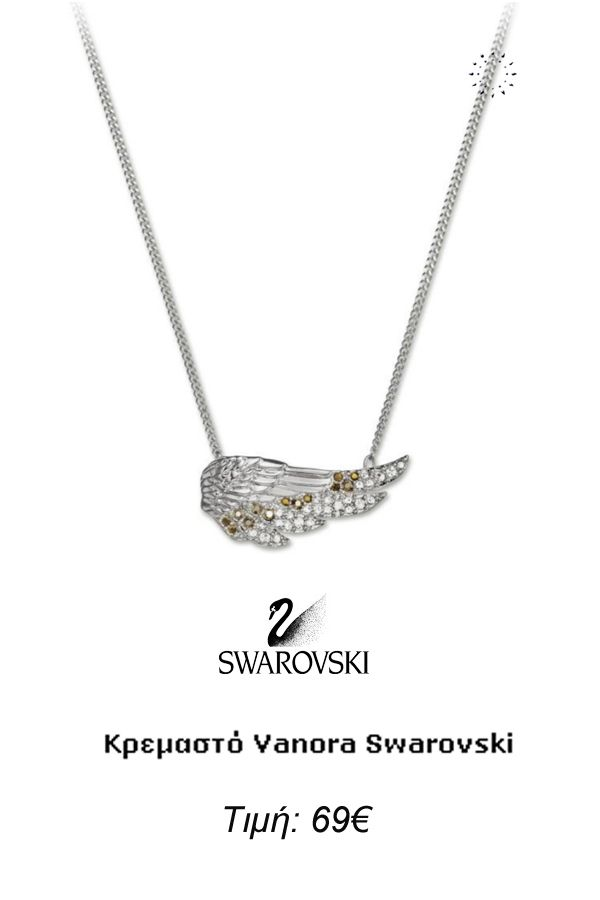 http://www.kosmima.gr/product_info.php?manufacturers_id=62_id=20251
