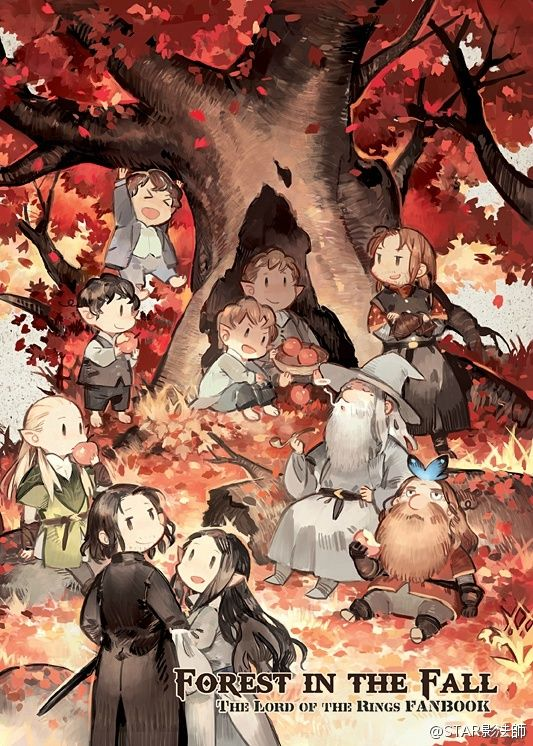 The Lord Of The Rings Fanart Lotr Art The Hobbit Hobbit Art