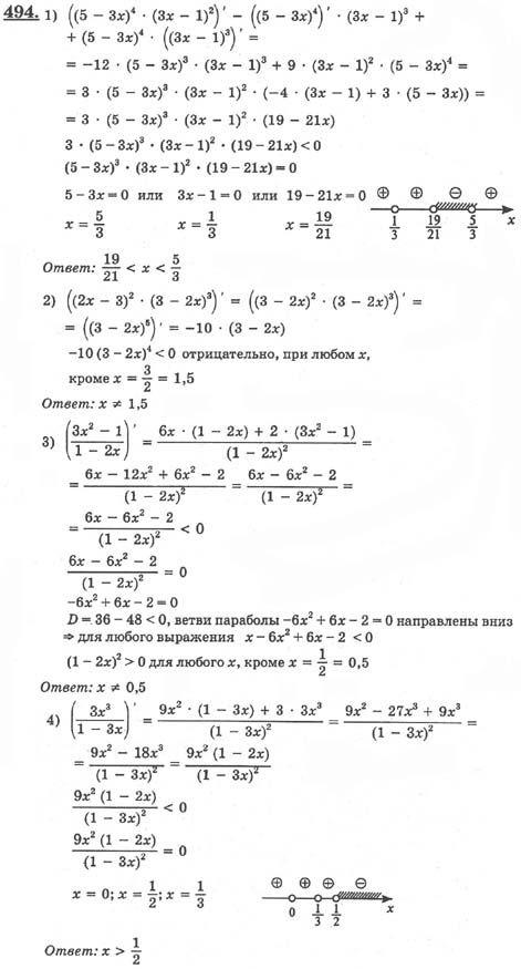 Алгебра 8 класс казахстан.