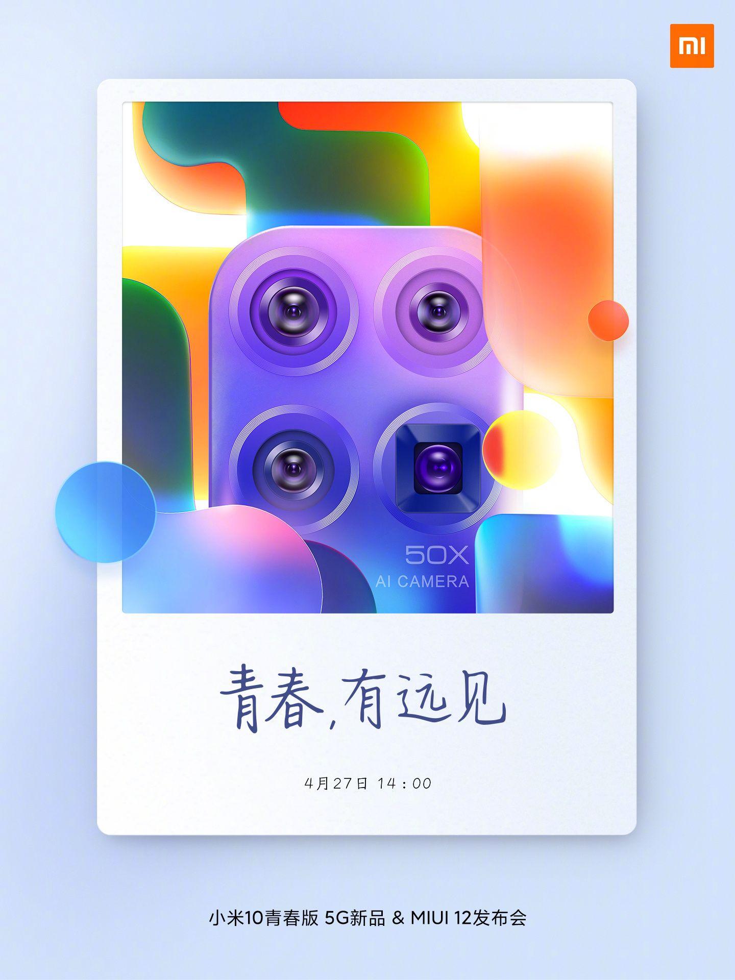 Pin by 学良 on Xiaomi小米 in 2020 Xiaomi, Design language